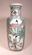FV Vase with Ladies