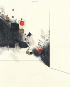 Screw You Peek-A-Boo, 2003. Graphite, ball point pen, ink and colored pencil on paper, 10 1/2 x 8 inches. MP D-70