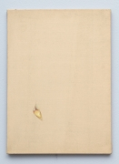 Water drop by Kim Tschang Yeul, 1976, Oil Painting, Exhibition 'New York To Paris' at Tina Kim Gallery