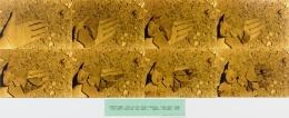 Dennis Oppenheim, Rocked Hand, 1970, Collaged photographs in 9 parts