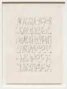Hassan Sharif; Lines No 6 (2012)