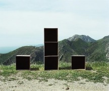 Septuple Cube Formation, No. 1, Santa Barbara (2011)