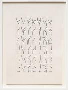 Hassan Sharif; Lines No 4 (2012)