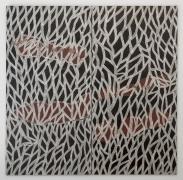 , NONGIRRNGA MARAWILIBaratjula,2014Paint on board Each:94 7/16 x 47 3/16 in. (240 x 120 cm)
