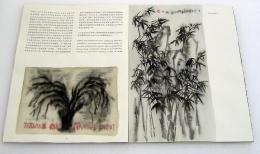 GUO HONGWEI Tree [detail], 2009