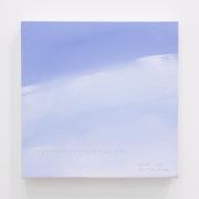 BYRON KIM Sunday Painting 3/26/08