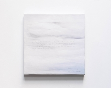 BYRON KIM Sunday Painting 12/18/16
