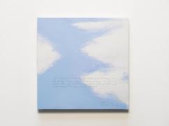 BYRON KIM Sunday Painting 3/13/11