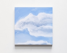 BYRON KIM Sunday Painting 4/20/10