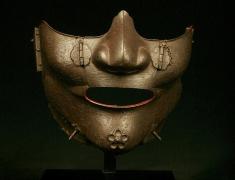 Menpo Japan Edo Period, c 17th-18th Century