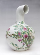 , Vault-of-Heaven Vase, 2013, Porcelain, 22 13/16 x 16 1/2 x 16 1/2 in.