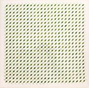 MONIR SHAHROUDY FARMANFARMAIAN, Untitled, 1976