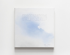 BYRON KIM Sunday Painting 3/3/13