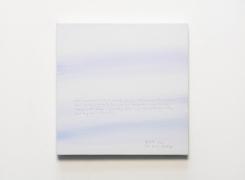 BYRON KIM Sunday Painting 1/20/09
