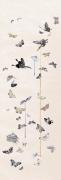 TABAIMO Chirping, 2016