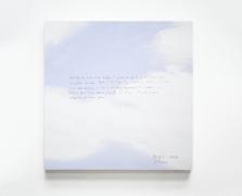 BYRON KIM Sunday Painting 4/27/14