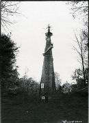 Windmill, 1979, vintage gelatin silver print (Itek print)