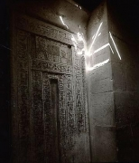 Spirit Door, Egypt, 1989, toned gelatin silver print, 12 x 10 inches