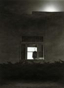 Vermillion, SD, 1983