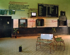Train Station, Caibarién, Cuba, 2004
