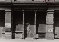 63 Greene Street, NYC, 1975, vintage ferrotyped gelatin silver print, 16 x 20 inches