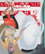 Martin Kippenberger Ohne Titel (aus der Serie Hand Painted Pictures) Untitled (from the series Hand Painted Pictures) 1992