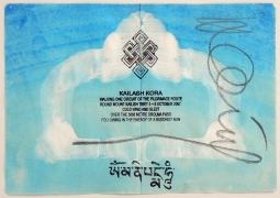 Kailash Kora. Tibet. 2007, 2007. Acrylic, pencil and ink stamps on folded paper, 11 1/2 x 14 inches.