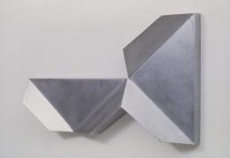 Untitled (92-09), 1992.Cast aluminum, 15 x 26.75 x 2.75 inches.
