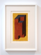 Sol Lewitt.Wall Drawing: Proposal for R. Cohen's Residence, Cambridge,1985. Color ink wash, 23 x 16.5 inches, framed.