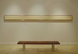 Thin horizontal painting