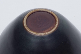 Gunnar Nylund Matte Glaze Stoneware Bowl for Rostrand