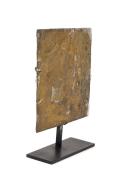 Harry Bertoia Melt Coat Panel