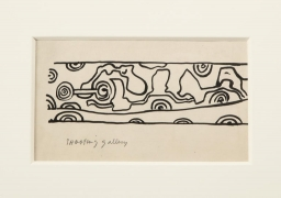 "Nell Blaine Black and White Ink Drawing on Paper ""Shooting Gallery"""
