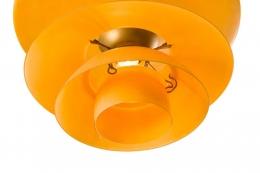 Poul Henningsen 4- Shade Amber Glass PH Pendant for Louis Poulsen