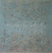 "Rebecca Purdum, ""Blue Square"", 2011, oil on linen, 60 x 60 inches (152 x 152 cm)."