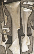 Roger Desserprit's wall sculpture close up of full sculpture without black frame