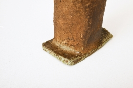 Jacqueline Lerat's Vase, detailed view of signature on base
