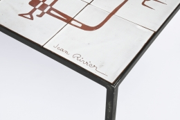 Jean Rivier's ceramic coffee table, detailed view of signature on corner and metal legs