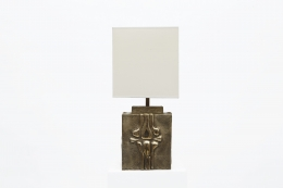 "Pierre Sabatier's ""Germination"" sculptural table lamp, straight view of one side"