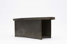 French 1970's brutalist coffee table side view