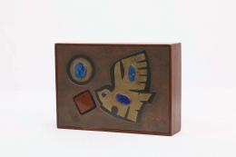 Unknown artist box front