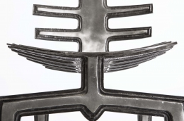 Terence Main's Frond chair 7 detailed view of seat and legs