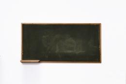 Le Corbusier & Charlotte Perraind's blackboard, full straight view