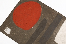 Pierre and Vera Székely's ceramic coffee table, detailed view of one side of table with signature on corner