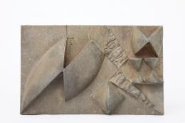 Albert Vallet's wall sculpture, front straight view