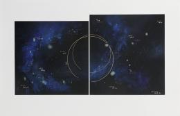 Lita Albuquerque Island Universes II, State II, 2002-2020 Lithograph with gold, white & red enamel appliqué