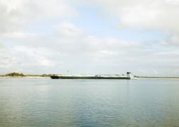 Victoria Sambunaris (American, b. 1964), Untitled (Chemical barge, Blessey Marine), Houston Ship Channel, Texas, 2016