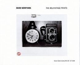 The 80s Vintage Prints