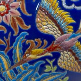 Boule Jungle Bird Vase