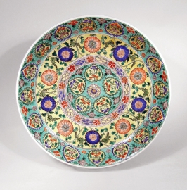 Unusual Chinese Famille Verte Porcelain Plate